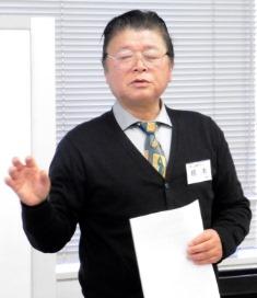 広島4支部求人社員教育委員会 勉強会 障害者雇用から学んだ経営者の責任 ~人の一生に責任を持つ覚悟ができているか~