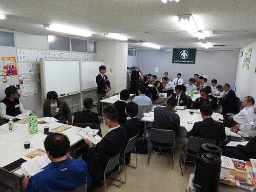年度方針と実践報告~福山支部経営労働委員会