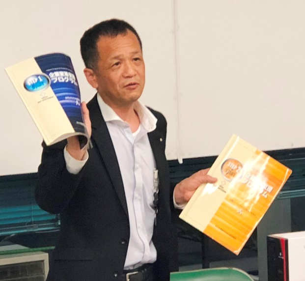 「自社の課題を明確に~企業変革支援プログラムの活用」(福山支部J地区会5月例会)