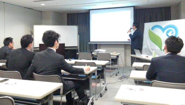 「みんなでつくる経営指針書!~成文化への第一歩」(広島西支部青年部会5月例会)