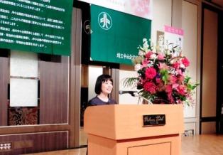 第二一回女性経営者全国交流会in彩の国埼玉が開催 私たちが次の時代を拓く力になる