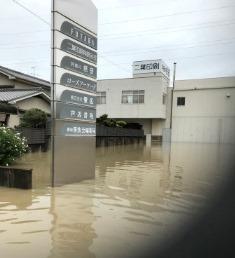 この災害を教訓にBCPで災害に強い企業づくりを~西日本豪雨災害 被災状況アンケート調査報告