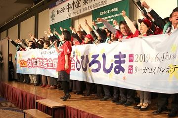 第49回中小企業問題全国研究集会in長崎 時代の大転換期に立ち向かう覚悟と実践「人を生かす経営」を広げ、地域再生を 全国より1324名が参加