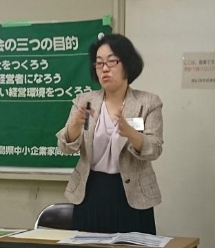 「新たに変わる労基法を学ぼう~良い職場環境を作ろう~」~福山支部D地区会