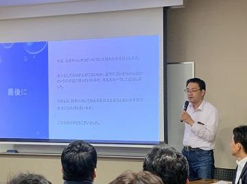 「WEB集客から生まれる関係性!」~福山支部F地区会
