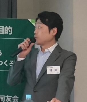 「自社の経営レベルを高める『仕組み』づくりについて考える」~広島東支部南➀地区会