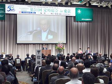 中同協設立50周年記念  第51回中同協定時総会開催「同友会理念の総合実践で持続可能な未来を築こう」