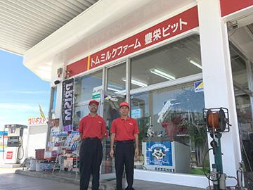 ちょっとした話➂「牧場がGS再オープン」 ㈲トムミルクファーム(東広島支部)
