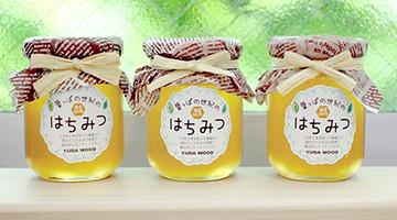 ちょっとした話➀「地元の企業コラボで『都市型養蜂』 ~地域資源の活用~ 」ユダ木工㈱ ㈱つかもと養蜂場(広島西支部)