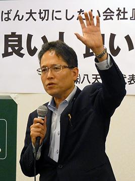 「日本でいちばん大切にしたい会社」大賞受賞者が語る「良い品 良い人 良い会社づくり!」広島中支部8月例会