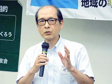 消費税問題と中小企業経営への影響~広島西支部オープン例会