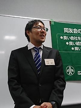 「社員が自発的に動く組織づくり」福山支部D地区会9月例会