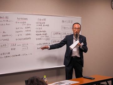 「知らないと怖い!働き方改革」福山支部F地区会9月例会