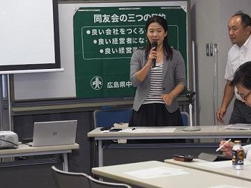 「学ぼう・考えよう・活かそう 私たちのビジネスからの地域貢献」広島中支部中2地区会9月例会