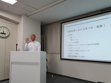 「マンダラチャートで見えてきた真の経営理念」広島中支部中34地区会9月例会