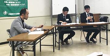 「継続企業であるために〜100年企業に学び感じる」福山支部A地区会・J地区会10月例会