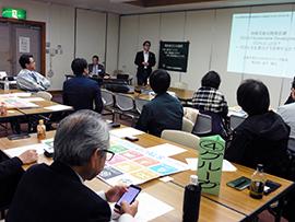 「知ることから始めようSDGs」広島西支部佐伯地区会11月例会