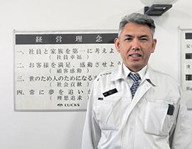 ちょっとした話②「中小企業とSDGs 」㈱ラックス  山田 哲矢 氏(福山支部)