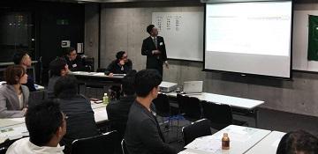 「デジタルトランスフォーメーション研究会」福山支部P地区会2月例会