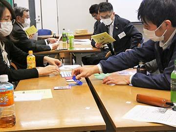 「SDGsを体験しよう!」広島西支部西地区会2月例会