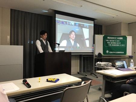 「新会員PR例会」広島中支部中9地区会7月例会