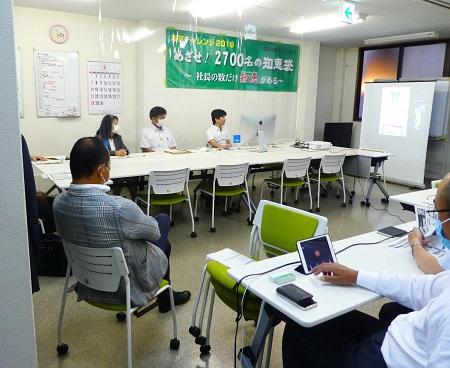 「新型コロナに負けない」 呉市事業者向け支援策説明会を開催