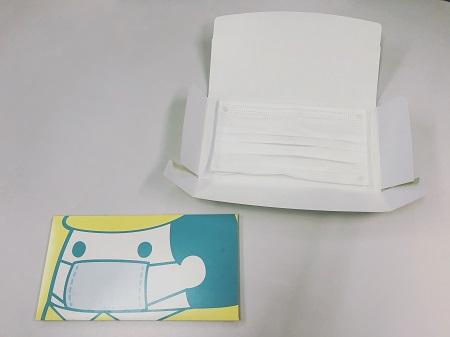 ちょとした話➀「地球にやさしく、心を包むをモットーに」 ~紙製マスクケースとテイクアウト容器~ ㈱金浦紙器工業所(福山支部)