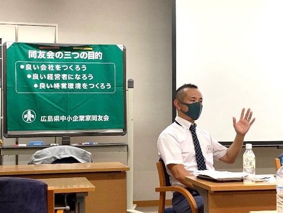 「新型コロナで宮島に何が起こっているのか!?」広島西支部廿日市地区会8月例会