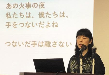「経営指針でコロナに勝つ」広島西支部佐伯・廿日市地区会合同9月例会