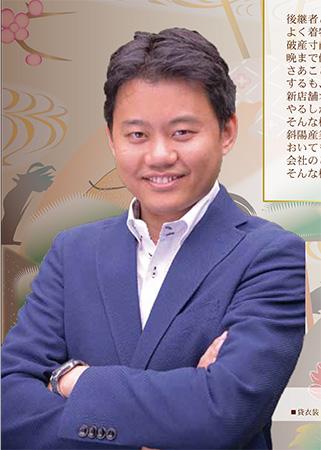 「社員と共に日本一の社風づくり」福山支部青年部会9月例会