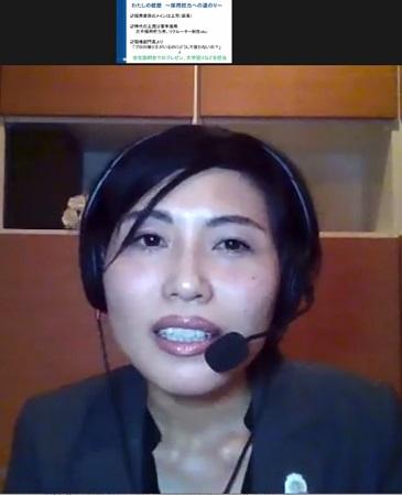 「オンラインの可能性は無限大~広島から全国へ~」広島東支部南➁地区会9月例会