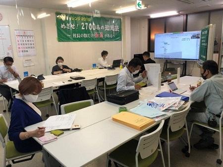 「夢~No painNo gain~」 呉支部広東地区会9月例会
