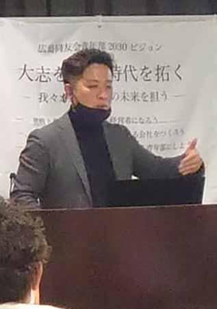 「大きな船に乗ってるだけ…それで大丈夫?~withコロナへの挑戦~」広島中支部青年部会11月例会