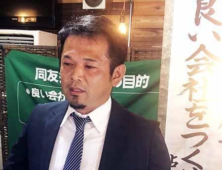 """「社員と共に""""に挑み続ける!」福山支部B地区会11月例会"""