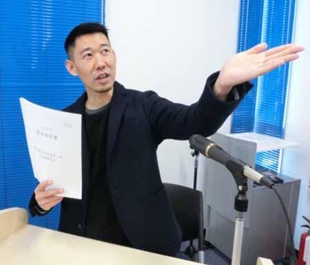 「新しい生活様式を踏まえて経営指針の発表」福山支部I地区会11月例会