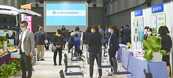 Jobway企業展& 合同企業説明会 開催