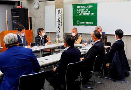 「社員と一致団結できる企業をめざして」福山支部B地区会12月例会