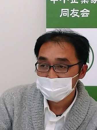「SDGsとは」福山支部D地区会12月例会