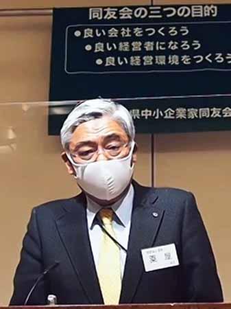 「2021に向けた新たな挑戦」広島中支部中②地区会12月例会