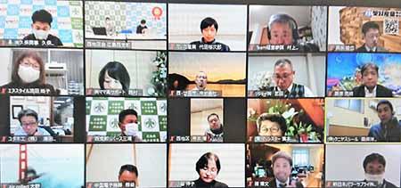 「PR例会!~Zoomで、会社・事業内容発表会」広島西支部西地区会12月例会