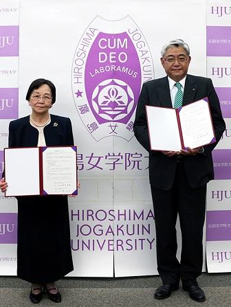 広島女学院大学と連携協定を締結