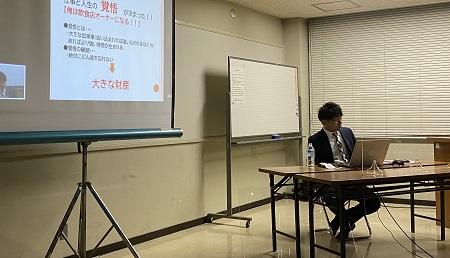 目標を定めゴールをめざす~福山支部F地区会2月例会