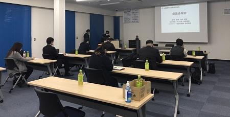 「SDGsを経営理念に」福山支部I地区会2月例会