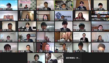 「オンライン開催!福山大学とBingo Job Lab」東部エリア求人社員教育委員会