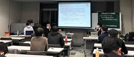 「新しい生活とDX」広島中支部中9地区会