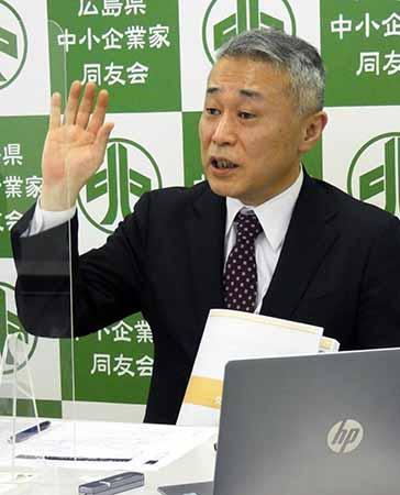 「コロナ禍だからこそIT関連の補助金を使いこなしましょう」広島中支部地域内連携推進委員会&経営労働委員会