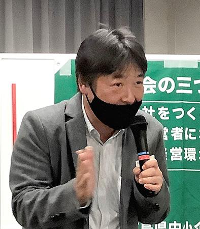 『ひろしま経営指針塾 同窓会例会 開催』