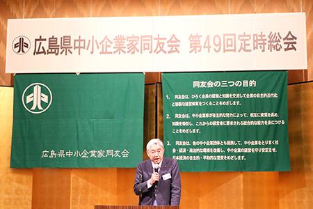 第49回定時総会(県総会)を開催 コロナ対応「レベル4」の下、少人数総会として開催、すべての議案を承認