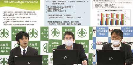 県求人社員教育委員会 労働問題勉強会を開催