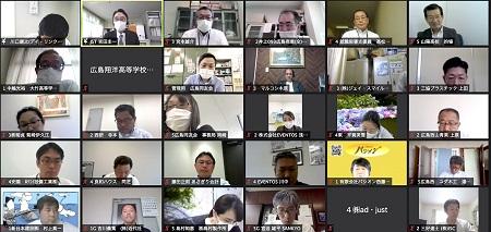 広島エリア 求人社員教育委員会 高校求人勉強会を開催